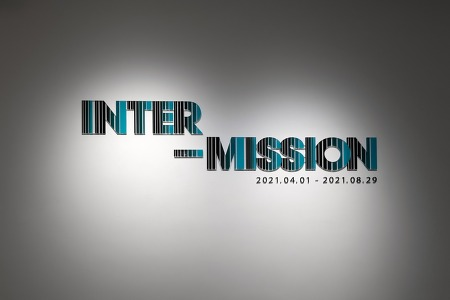 파라다이스시티, 'INTER-MISSION(인터-미션)'展 개최