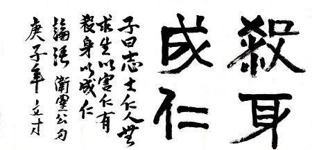 1508 고다이바의 나신성인(裸身成仁)