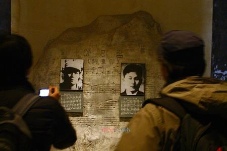꿈의 도시 한단... 중국혁명열사릉에 묻힌 밀양 사람 윤세주