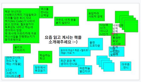 서울의 미래를 함께 그리기🎨🖌️ | 서울혁신 펠로우 과정 5주차 스케치