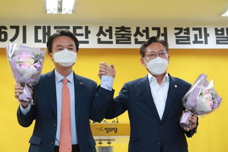 [신문로] '진보정치 2세대' 새 정의당 대표가 할 일