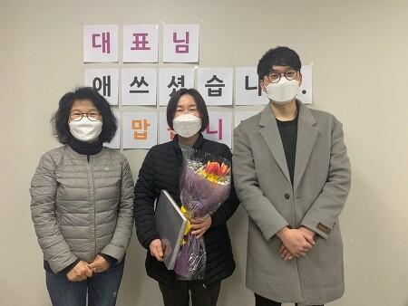 11기 광진주민연대 상임대표