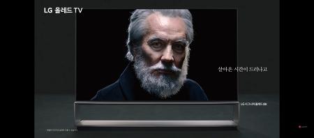 LG 올레드 TV 최신 CF로 보는 LED TV와의 차이점!! 압도적인 화질과 백라이트 확인