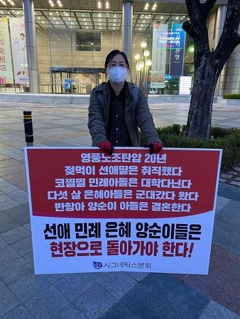 <빼앗긴 노동, 빼앗길 수 없는 희망>(박일환, 우리학교)