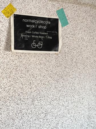201221 _ 노말싸이클코페 NormalCycleCofe, 그리고... @옥인동 (아이폰12프로맥스 사진)