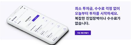 하루 인베스트 고객센터, 블로그, 카카오톡 / Haru invest SNS Channel