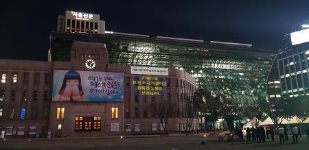 [포토후기] 서울시장위력성폭력사건 공동행동 빔 퍼포먼스 액션