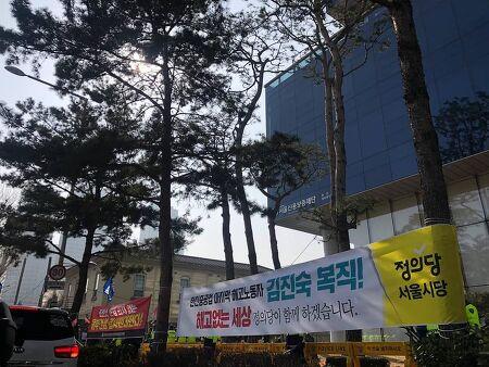김진숙 지도위원 청와대 발언문 전문