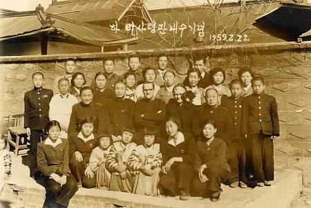 [옛사진]1960년대 구세군 안양교회 사람들