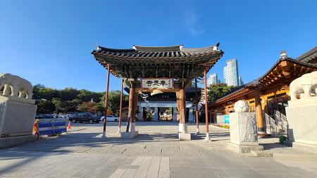 봉은사@수도산 (2020갈) 서울시 강남구 삼성동