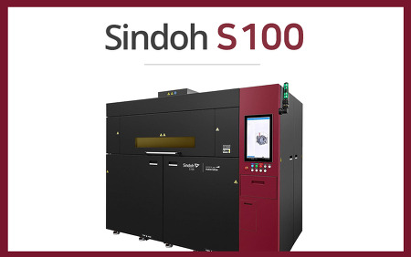 Sindoh Announces First Industrial Polymer 3D Printer, Sindoh S100