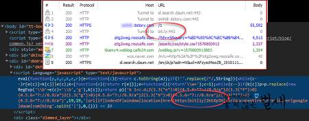 한글 2010 무료 다운로드 글을 이용한 웹하드 가입 유도 사례 (2019.10.16)
