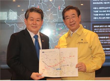 *김경협·박원순, 남부광역급행철도 연장 협의