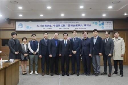 *한차이나, 인천시 남동구청 관내 기업 수출 활성화 위한 중국 역직구 진출 사업 전개 지원