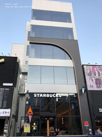 스타벅스 리저브 - 부산광복로R