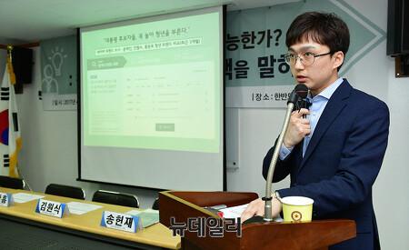 조국 비판한 백경훈의 광화문 집회 발언 '세줄' 비평