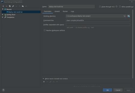 jib로 springboot 애플리케이션 컨테이너화 + registry 등록