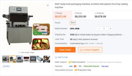 [중국 기계 수입 대행] 식품 포장 기계