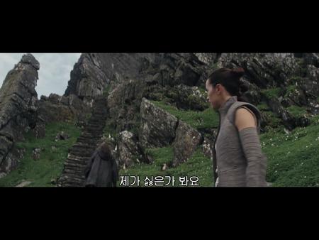 [스타워즈: 라스트 제다이] 아크토 행성은 스켈리그 마이클 섬