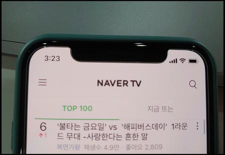 복면가왕 불타는 금요일, 김우석 정체 팬들이 알아챘나?