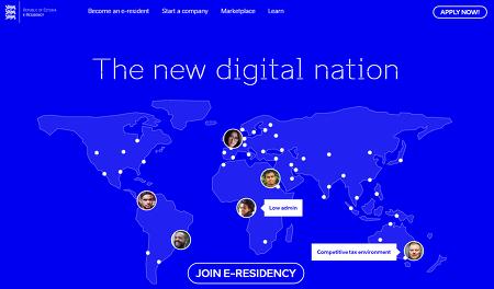 스타트업 유럽 진출의 지름길, 에스토니아 e-Residency