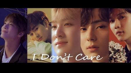 [NU'EST]뉴이스트 I Don't Care MV(FAN MADE)[빛의그늘의 사심편집]