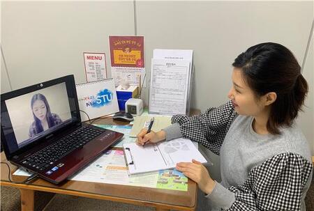 *서울신학대학교 경력개발센터, 한국코치협회 인증코치 및 취업지원전문가의 1:1 진로코칭 및 취업상담 온라인 프로그램 진행