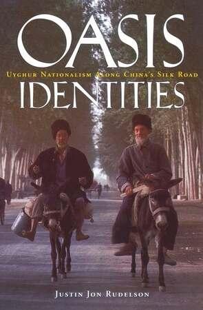 Oasis Identities