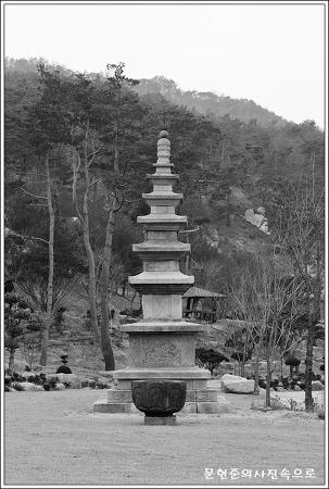 충남 홍성 보훈공원 석탑