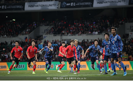 대한민국, '숙적' 일본 꺾고 동아시안컵 우승