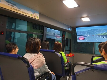 장락초등학교  어울림봉사단-안전한 Day 실시
