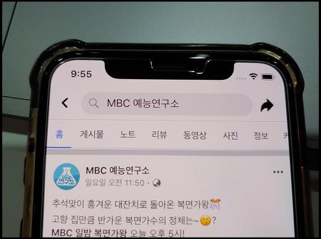 복면가왕 짚신 vs 복면가왕 김서방 맞대결 기대