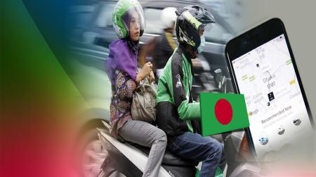 방글라데시, 오토바이 공유서비스 '인기'