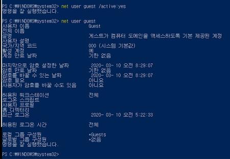 mount error(127): Key has expired - 우분투(리눅스)에서 윈도우 공유폴더 연결시 에러