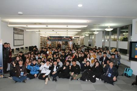 2019학년도 제 2차 '밤샘독서' : 불금을 정석에서 추억 듬Book