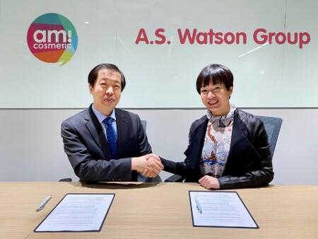 *아미코스메틱, 세계적인 H&B 유통사 A.S 왓슨 그룹과 전략 파트너십 MOU 체결