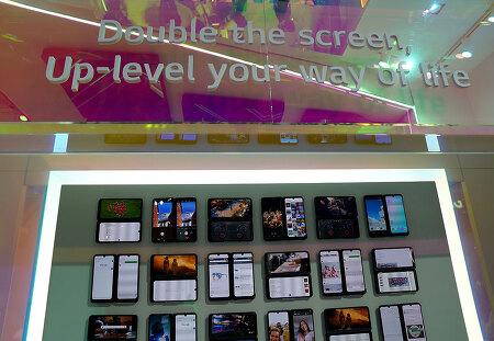 LG V50S ThinQ 게임패드 나만의 게임패드, 달라진 듀얼스크린2 키매핑 사용법