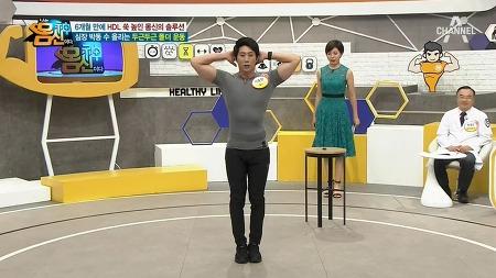 몸신 237회, 좋은 HDL 콜레스테롤도 높이고, 몸에 무리가 가지 않는 전신운동 두근두근 폴더 운동