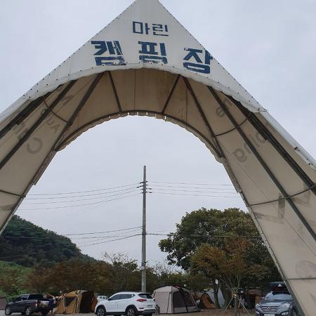 충남태안 마린캠핑장 후기