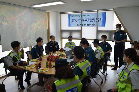 (강북) 수유1동 주민들과 함께한 민,경 합동순찰