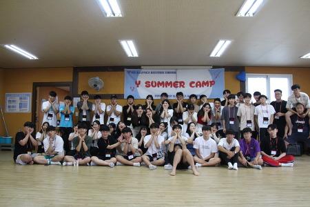 """2019 청소년YMCA 동아리연합회 자체하령회 """"Y SUMMER CAMP"""""""