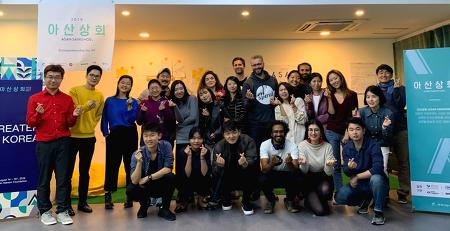 [아산상회] 2019.10.24-25 엔스파이럴 워크샵 Enspiral Workshop