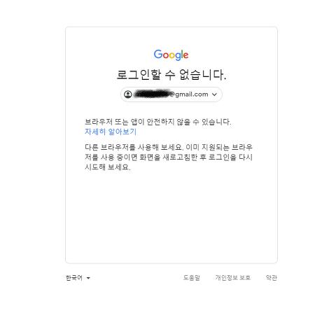 C# 셀레니움으로 구글 로그인 하기