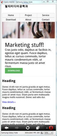 7강. viewport를 이용한 모바일 홈페이지 작성하기(HTML 코딩)