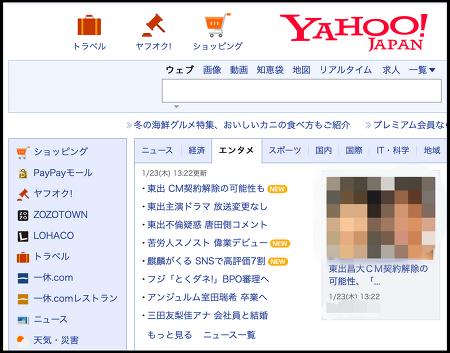 카라타 에리카 불륜, 히가시데 마사히로 한국에서 주목받는 까닭