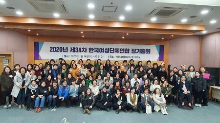 [후기] 제34차 한국여성단체연합 정기총회에 다녀왔습니다!