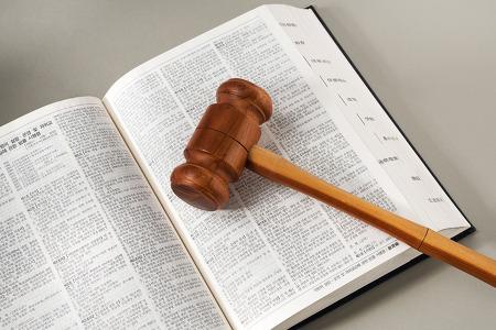 (강동) 아동·청소년의 성보호에 관한 법률 개정 안내