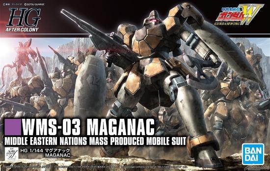 HGAC, WMS-03 마그아낙(MAGANAC)