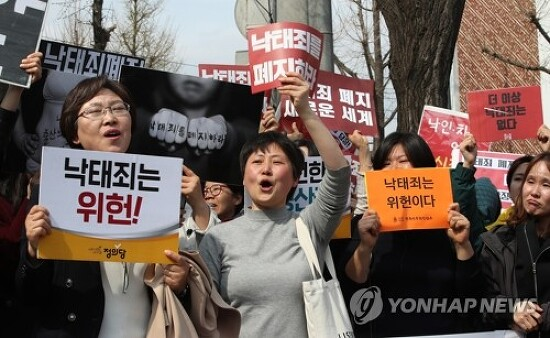 """낙태죄 7년만에 '합헌→위헌'..""""임신기간 따라 판단 달라야"""""""