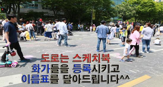 (광진) 서울어린이대공원 '어린이 화가'를 등록 시켜드립니다.